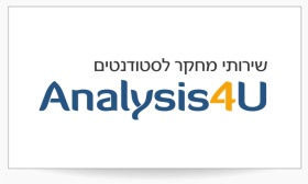 logo_analysis