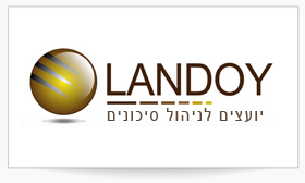 www.landoy.co.il