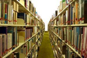 מאמרים במדפי ספריה