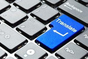 מקלדת עם המילה תרגום במקום enter