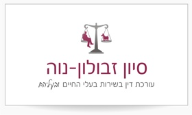 www.petlaw.co.il