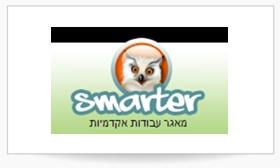 www.smarter.co.il